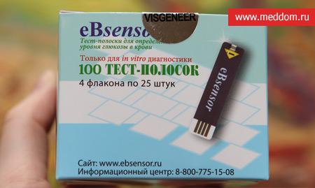 Тест-полоски к глюкометру eBsensor