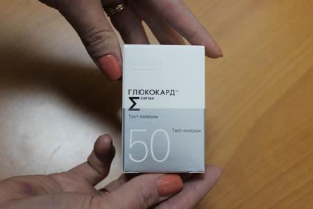 Тест-полоски Glucocard – это инновационные решения от производителя из Японии.
