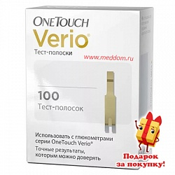 Тест-полоски Ван Тач Верио 100 штук (One Touch Verio)