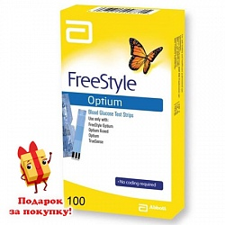 Тест-полоски Фристайл Оптиум Глюкоза 100 штук (FreeStyle Optium Glucose)